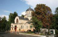 Вознесенская церковь на Байковом кладбище
