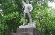 Памятник участникам Январского вооруженного восстания 1918 года