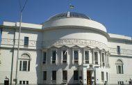 Дом учителя - Педагогический музей имени Цесаревича Алексея