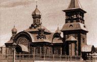 Железная церковь Иоанна Златоуста
