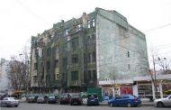 Доходный дом по улице Горького, 44