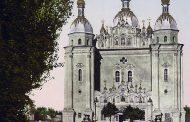 Военный Никольский собор