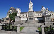 Памятник Святой Ольге