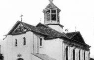 Георгиевская церковь - церковь Святого Георгия