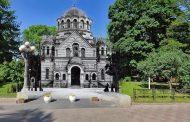 Церковь Александра Невского на Липках