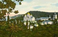Межигорье - Межигорский монастырь