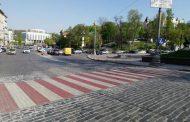 Улица Грушевского