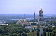 Горы Киева