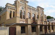 Галицкая синагога