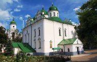 Флоровский женский Свято-Вознесенский монастырь