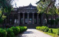 Городской музей - Музей древностей и искусств