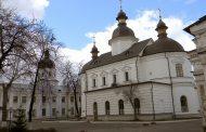 Братский монастырь и духовная семинария
