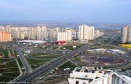 Дарница - Дарницкий район