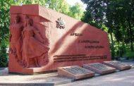 Памятник преподавателям и студентам, погибшим в годы Великой Отечественной Войны