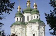 Выдубицкий монастырь - церковь Святого Георгия