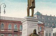 Памятник П.А. Столыпину