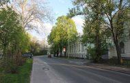 Парковая дорога