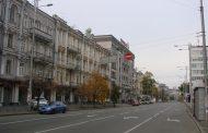 Улица Жилянская