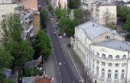 Улица Мало-Владимирская