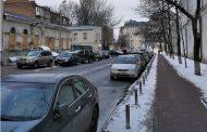 Улица Сковороды