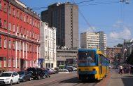 Улица Старовокзальная