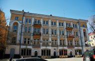 Улица Тарасовская